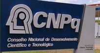 Concurso CNPq: sede do CNPq - MCTIC Visual Art