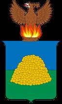 Câmara Cuiabá (MT) 2021 - Câmara Cuiabá