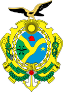 Prefeitura Boca do Acre (AM) 2020 - Prefeitura Boca do Acre